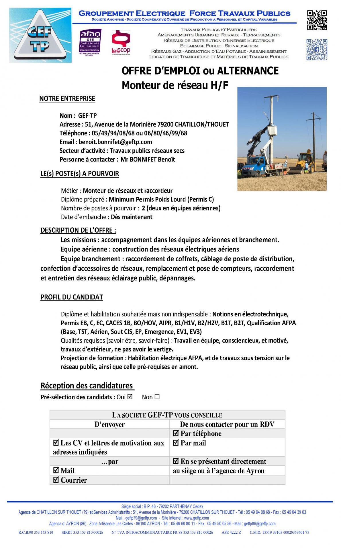 Offre d emploi monteur de reseau 1